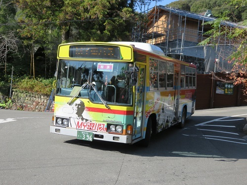 IMG_0873 MY遊バス