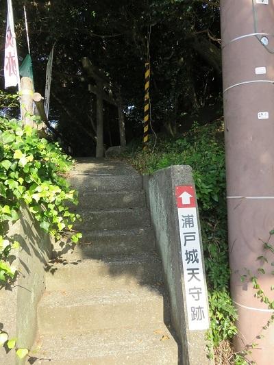 IMG_0918 浦戸城