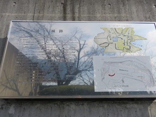 IMG_1004 浦戸城跡