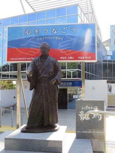 IMG_0926 坂本龍馬記念館