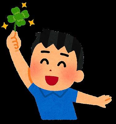lucky_yotsuba_clover_boy.jpg