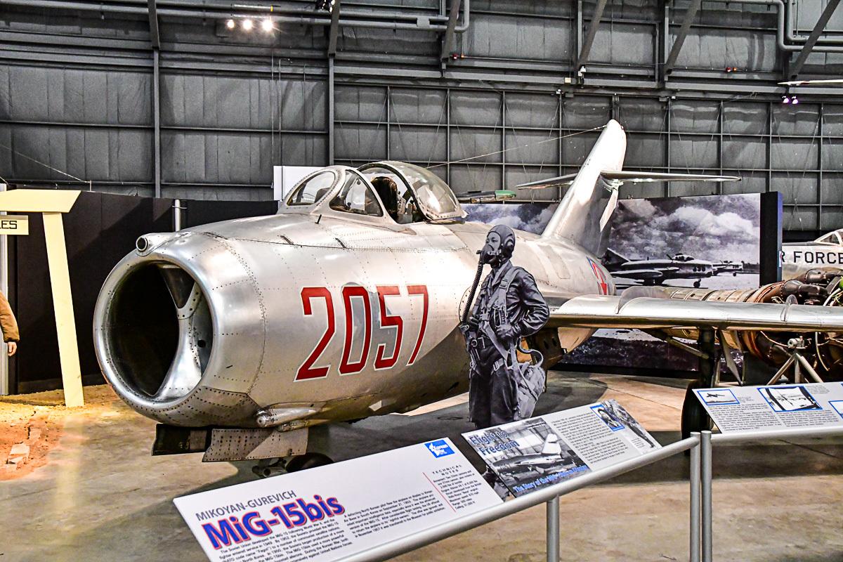 国立アメリカ空軍博物館 (89 - 250)