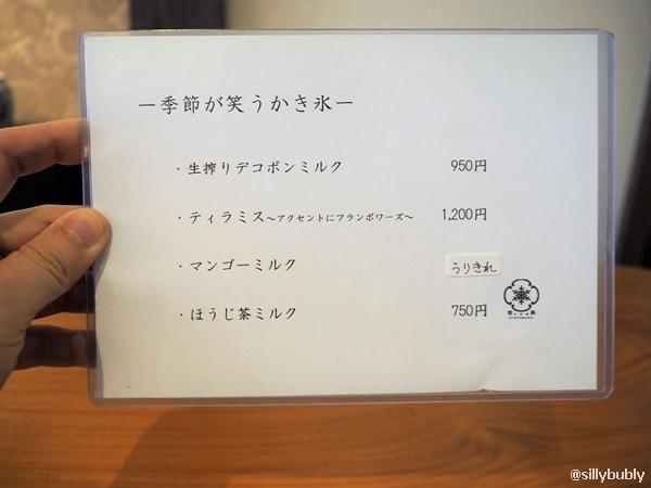 014-20190623-140058.jpg
