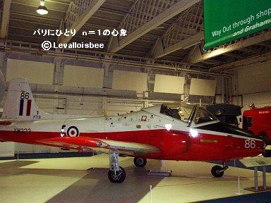 ジェットプロヴォスト RAF博物館downsize