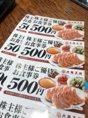 eatand201906-2.jpg