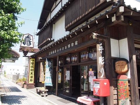将棋の小さな博物館