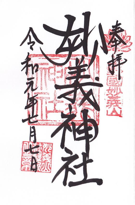 20190-7-7karuizawa-14.jpg