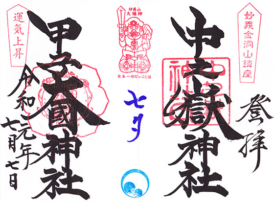 20190-7-7karuizawa-15.jpg