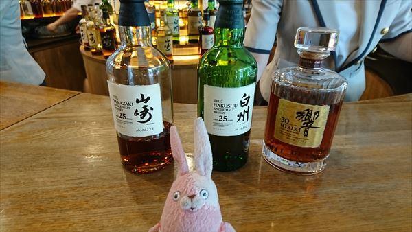 3種ボトル