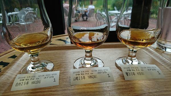 3種グラス