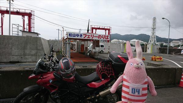 松山行きフェリー乗り場