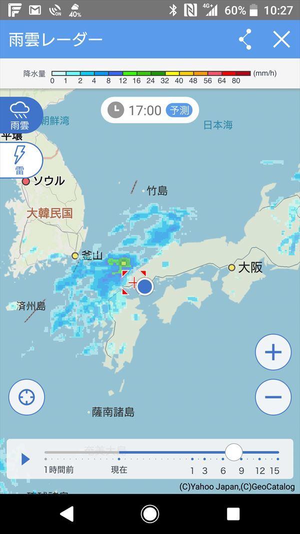 角島雨雲レーダー