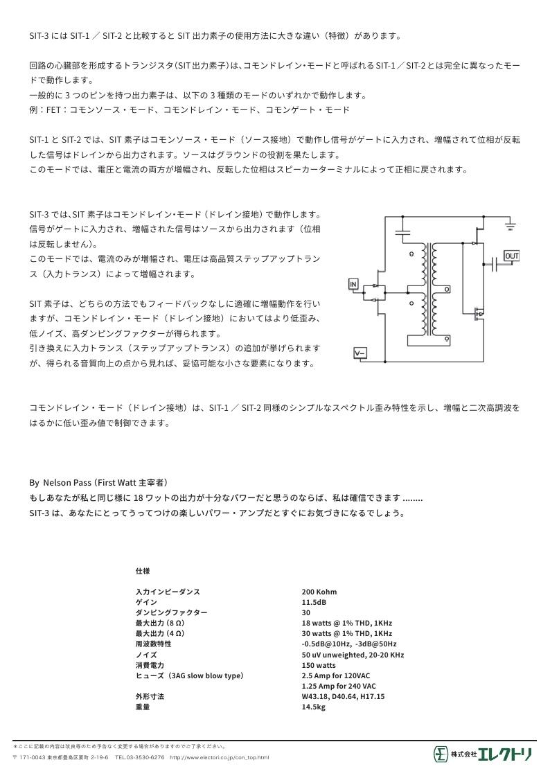 Page2_20190709180950c26.jpg