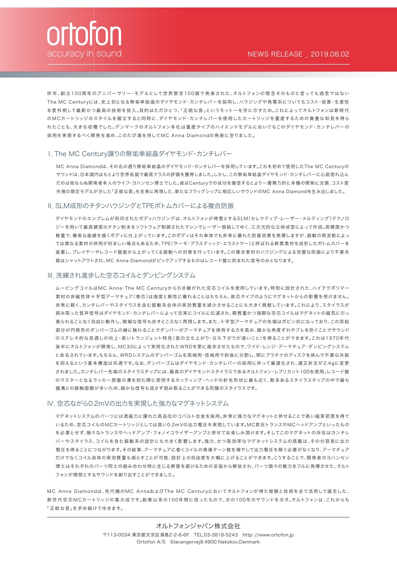 Page2_20190809115545353.jpg
