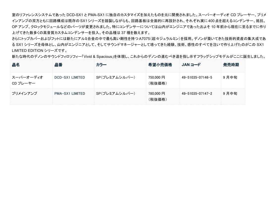 Page2_20190909121453ec1.jpg