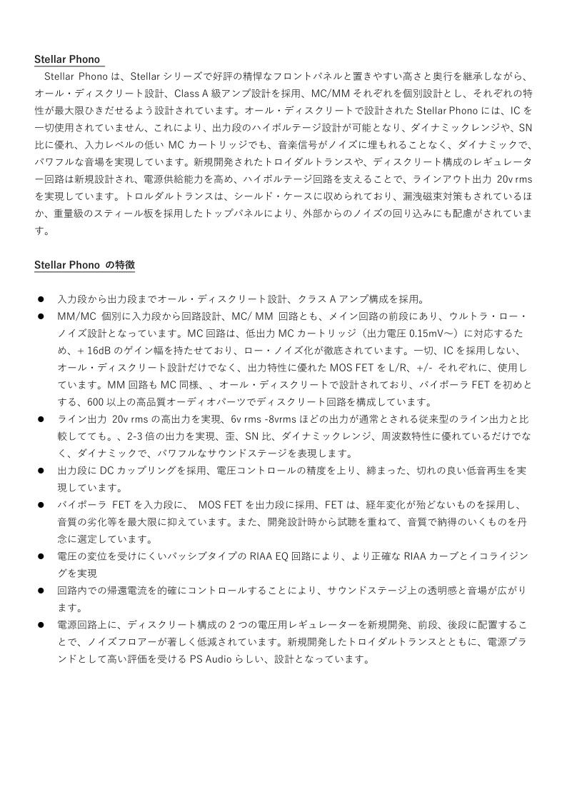 Page2_20190921141221894.jpg