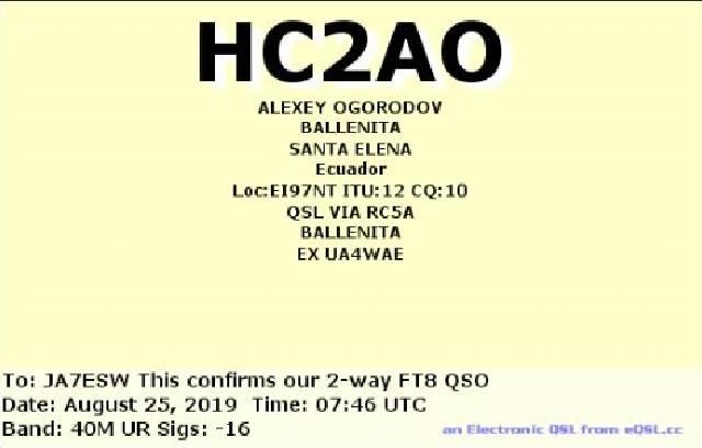 HC2AO Ecuador