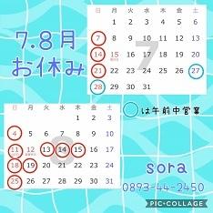 1-7-17-8.jpg