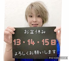 1-8-12-2.jpg
