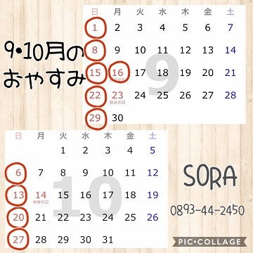 1-8-29-2.jpg