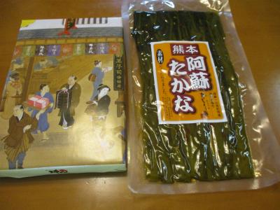 010804熊本の美味いもん
