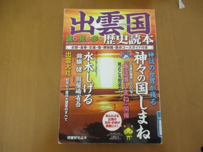 010811借りた本1
