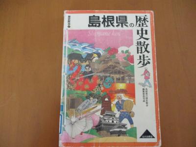 010811借りた本2