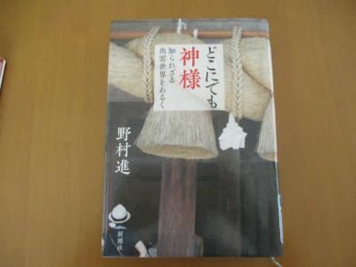 010811借りた本3
