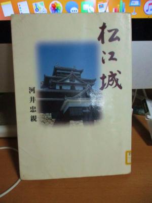 010907借りた本2