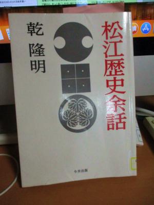 010907借りた本3