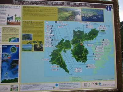 010912西ノ島
