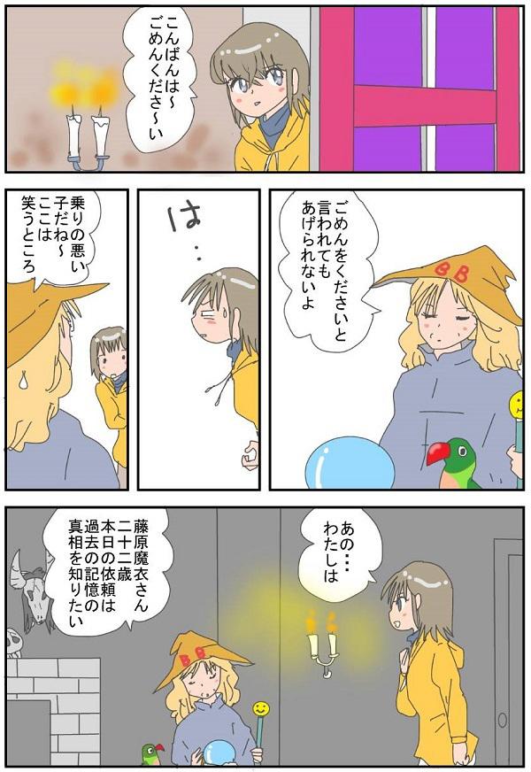 shusei_03