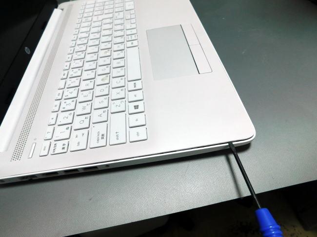 ノートパソコン分解始まり