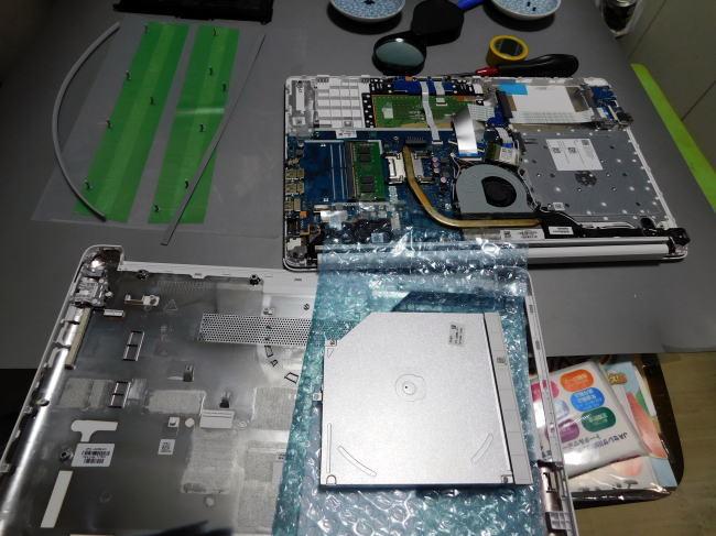 バラバラノートパソコン