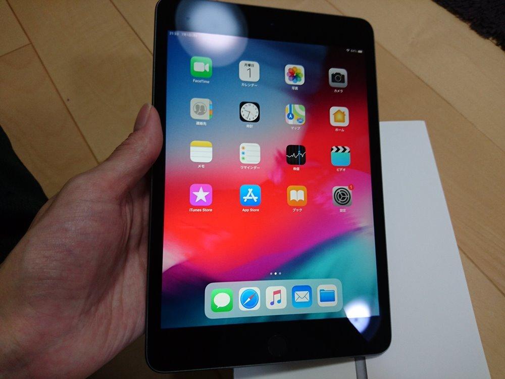 iPad mini 5(2019) 買いました