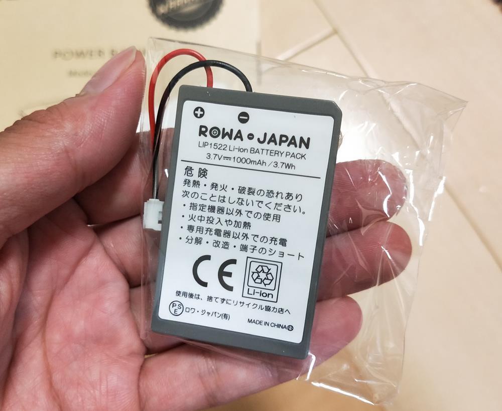 【レビュー】PS4のコントローラーのフラットケーブル交換&ロワ製互換 バッテリー LIP1522 装着