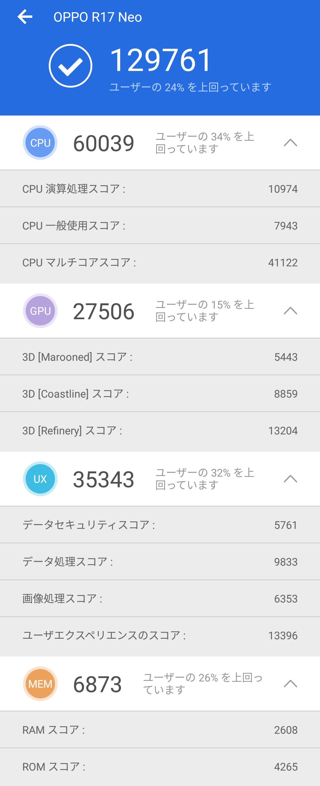 Screenshot_2019-08-15-22-16-17-57.png