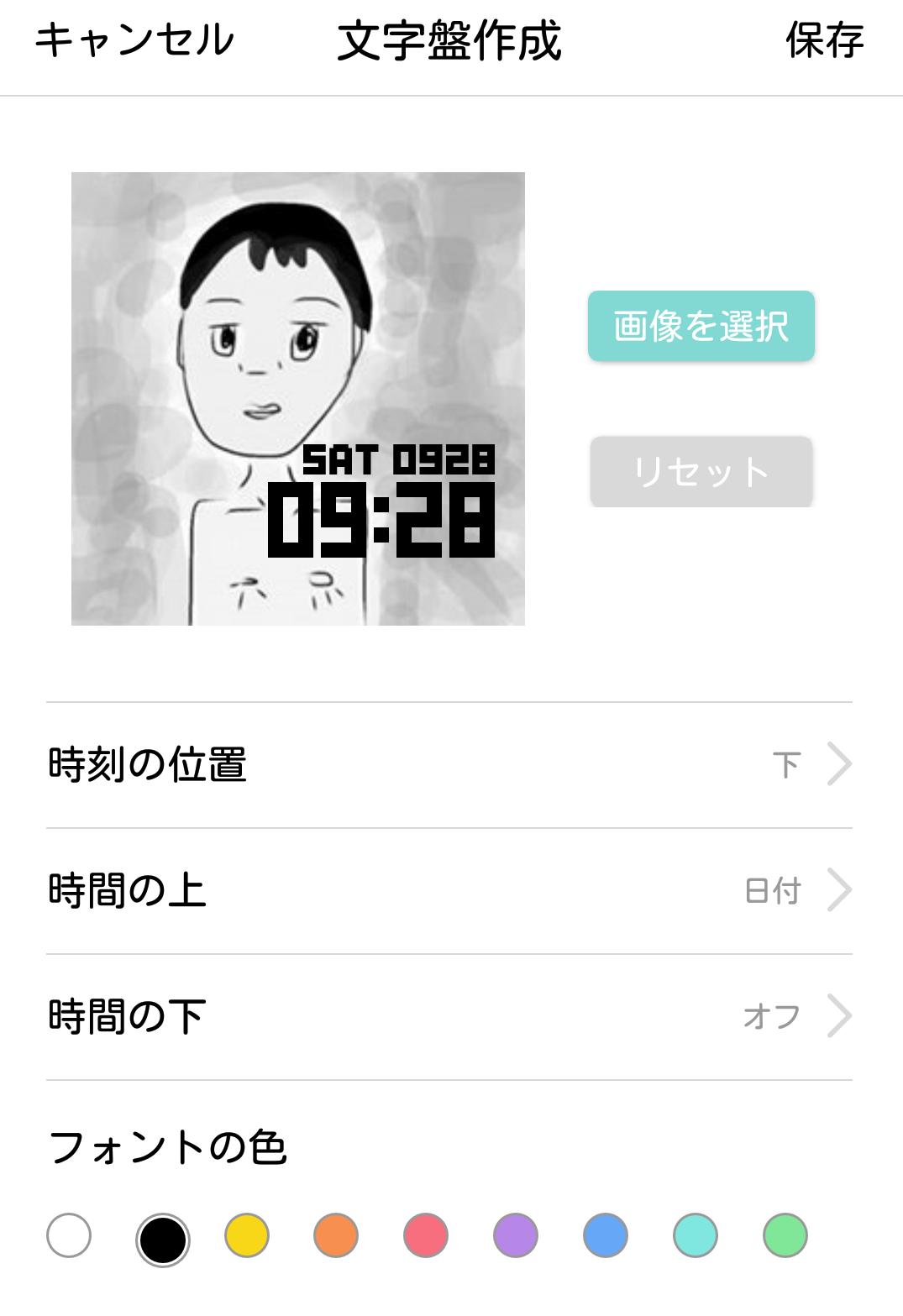 Screenshot_20190714-210808.png