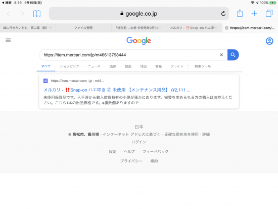 20190915084108154.png
