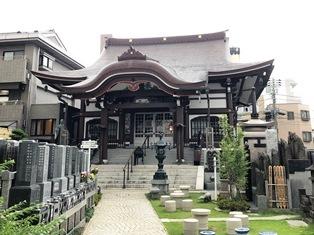 妙遠寺(川崎市川崎区)