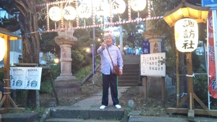諏訪神社と俺