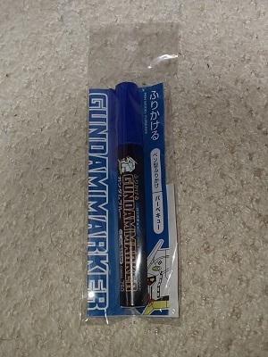 gundammaker_furikake_01_convert.jpg