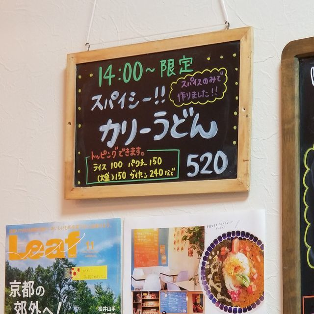 タカタカカフェ11