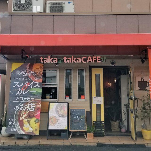 タカタカカフェ1