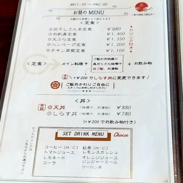 わかうら食堂6