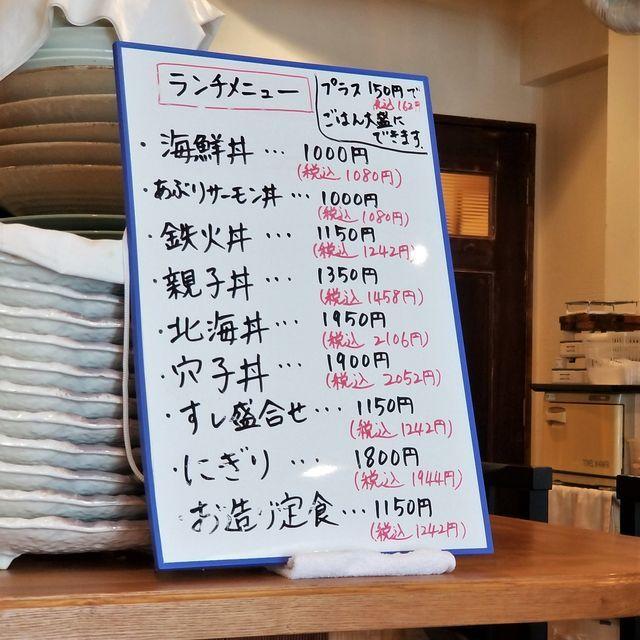 寿司いしだ4