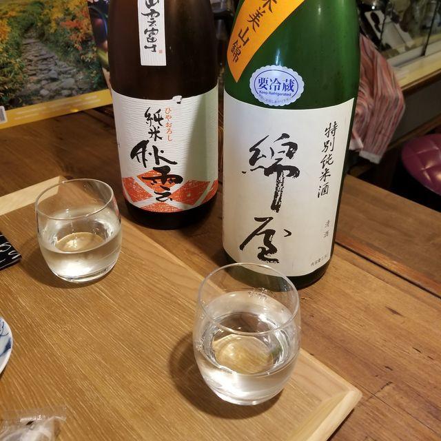 招福亭11
