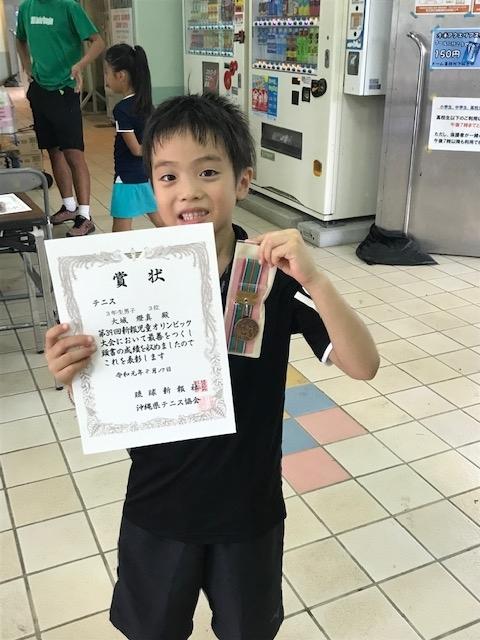 2019新報児童オリンピック