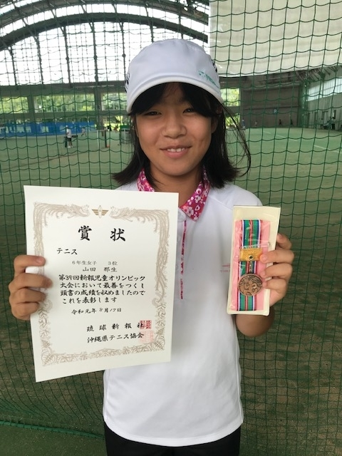 2019新報児童オリンピック なお