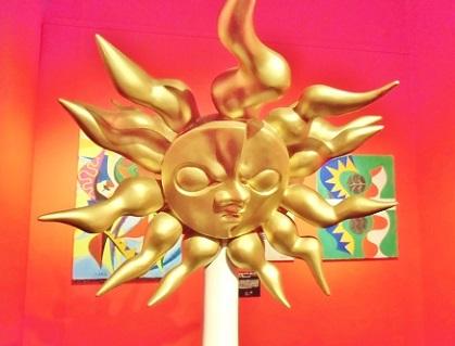 岡本太郎記念館 太陽